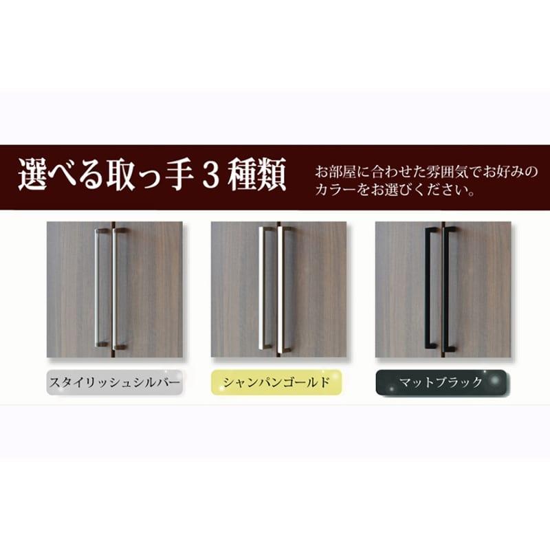 タワーチェスト ナット 60 グレー/取手ブラック:オーダーアイテム:ネクタイ掛け(店舗限定)
