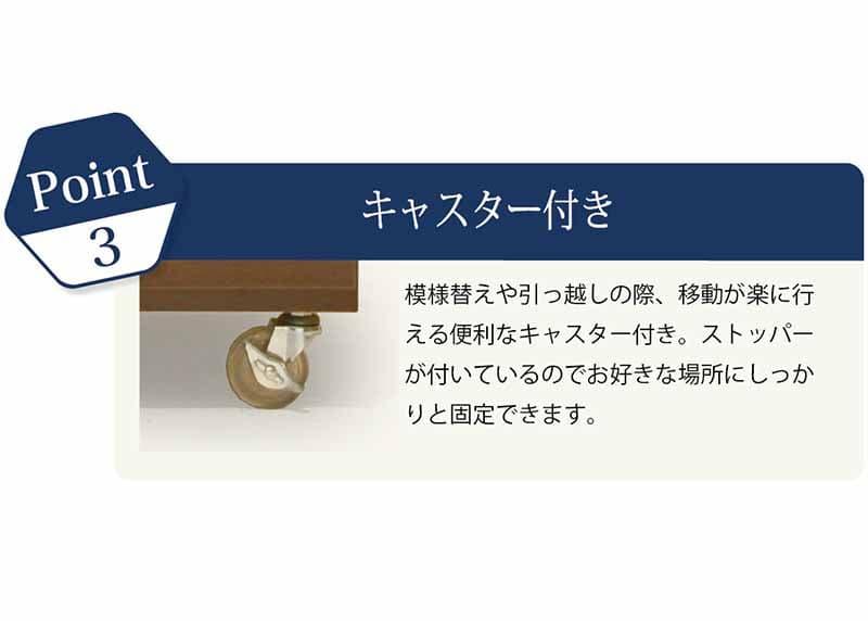 クローゼットチェスト ナット 75 ホワイト/取手ゴールド