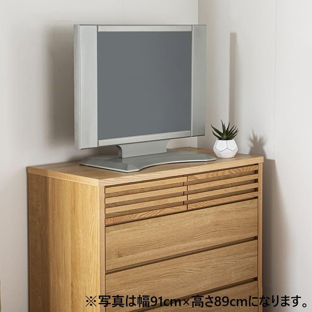 ミドルチェスト キューブ 90−5 NA:TVを載せても大丈夫!