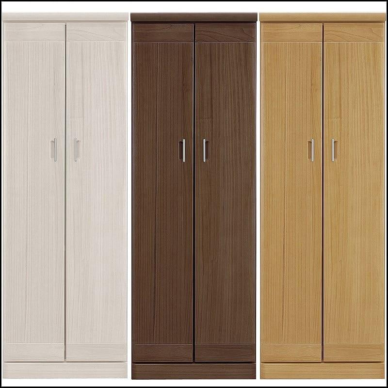 洋服タンス【引出付】 マースト80 ナチュラル:カラーは全3色からお選びいただけます。