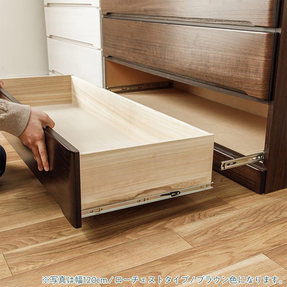ワイドハイチェスト【重ね】 マースト120-6 ブラウン:引出しには桐材を使用