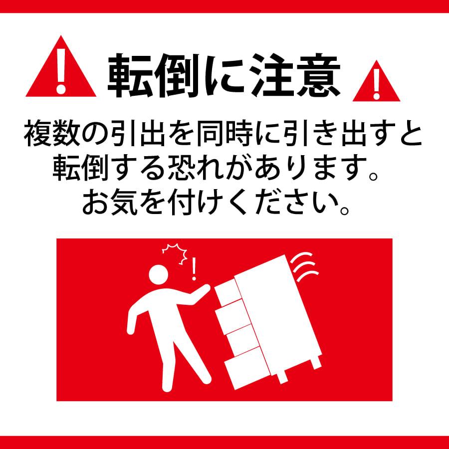 ワイドハイチェスト【重ね】 マースト150-6 ホワイト