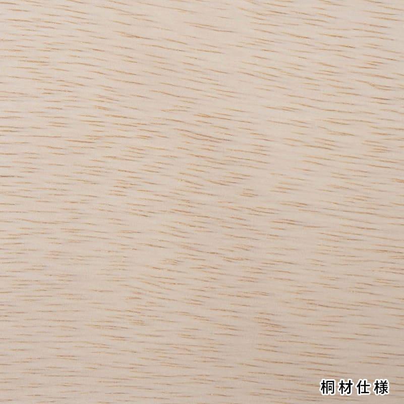 ハンガーチェスト マースト80-6(ブラウン):引出しには桐材を使用