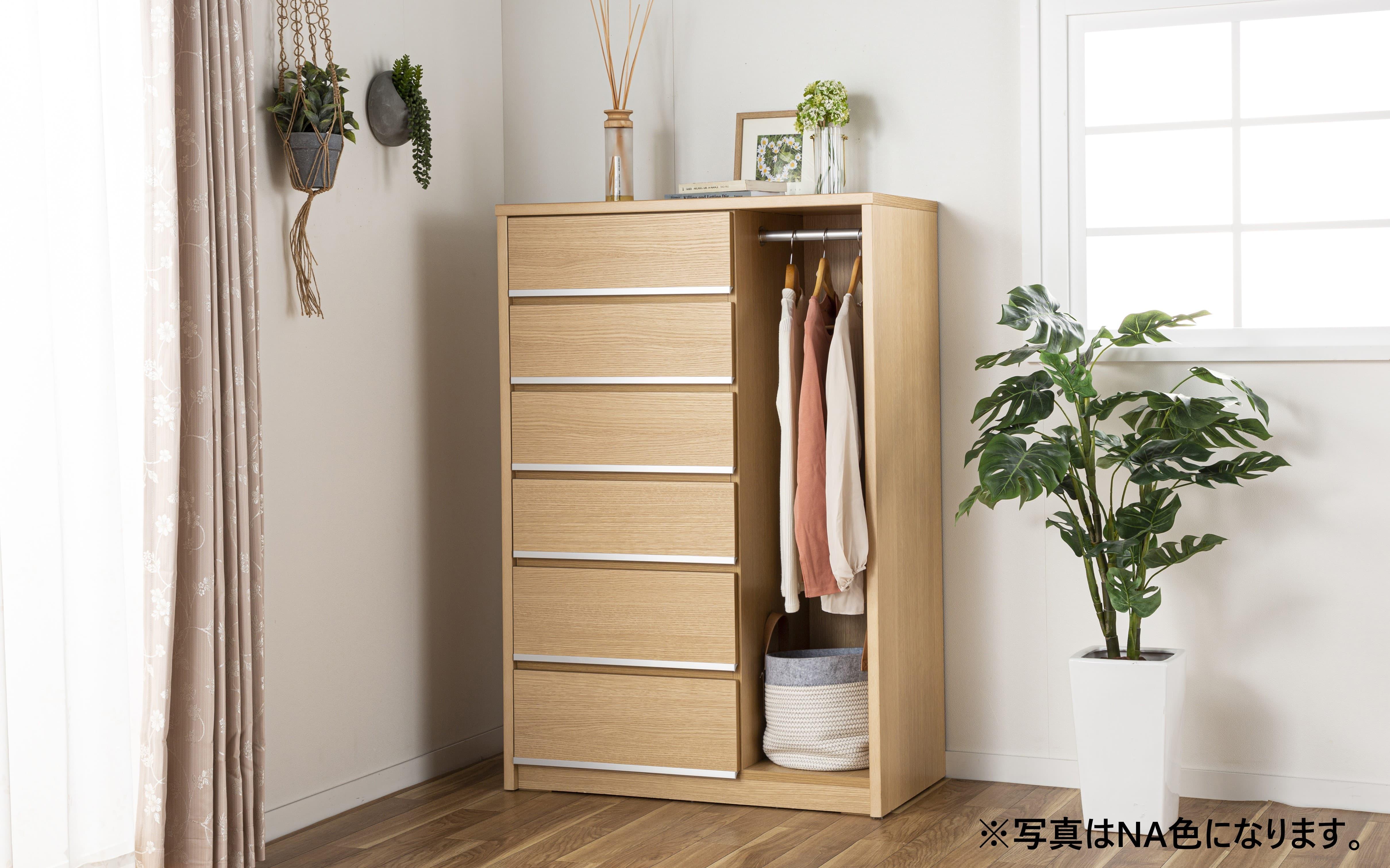 ハンガーチェスト リベルテ 90−6 WN:お部屋に馴染む、シンプルなデザイン