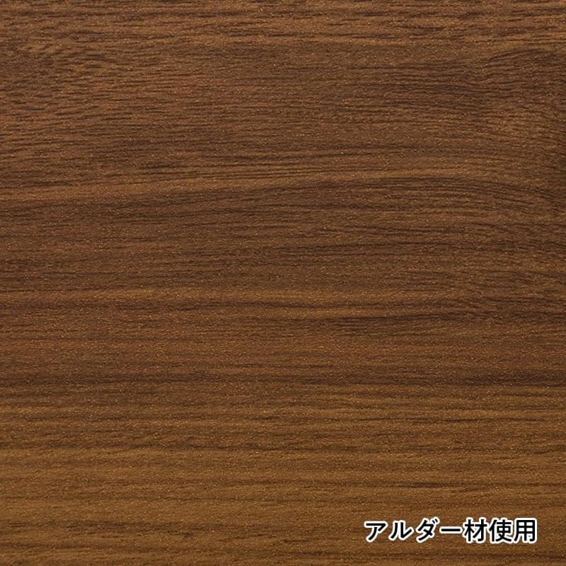 :美しい木目調デザイン