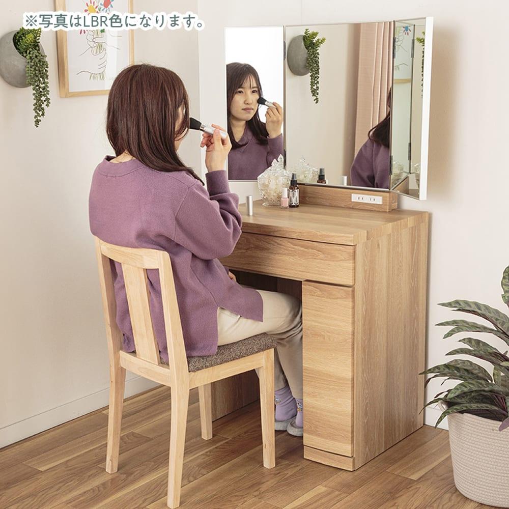 :大きくて見やすい!三面鏡