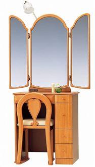 三面鏡(椅子付き) 半三面デュエット(サクラ)