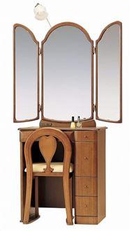 三面鏡(椅子付き) 半三面デュエット(ナラ)