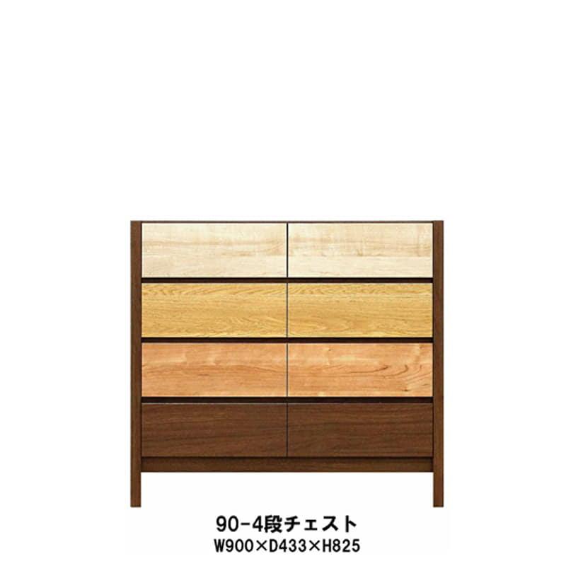 チェスト フェリス 90−4段:日本で企画・生産された伝統的な桐抽斗