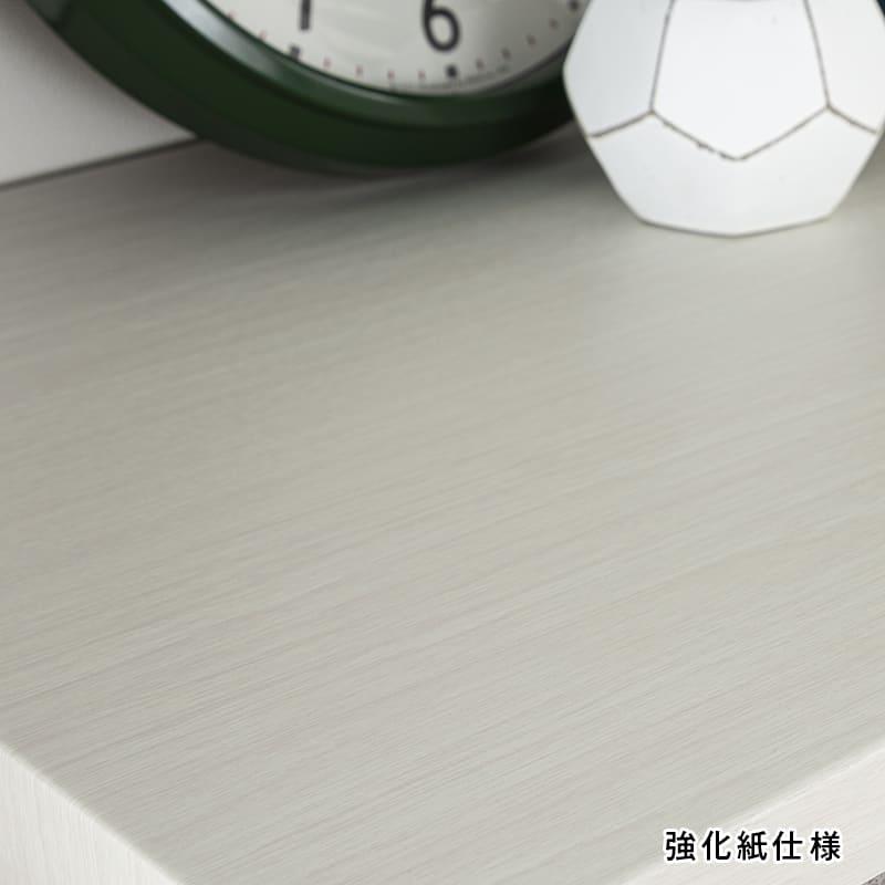 ハンガーチェスト クローク 90−WD WH:肌触りの良い質感
