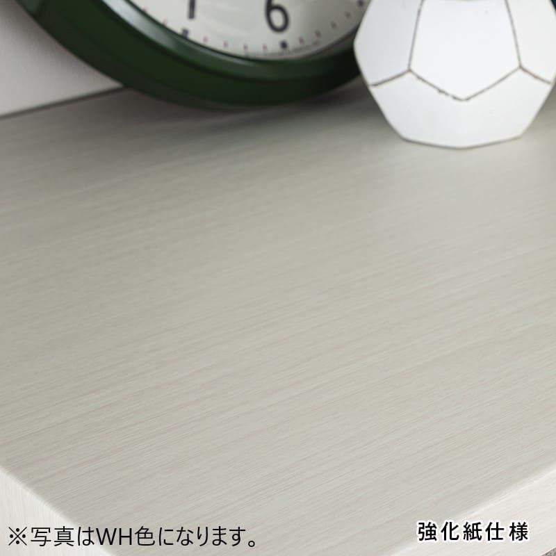 ハンガーチェスト クローク 90−WD BR:肌触りの良い質感