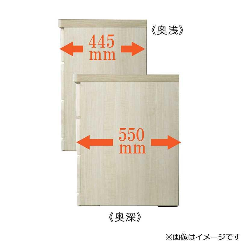 クローゼットチェスト【奥浅45cm】ミズキ 60−3LC WH