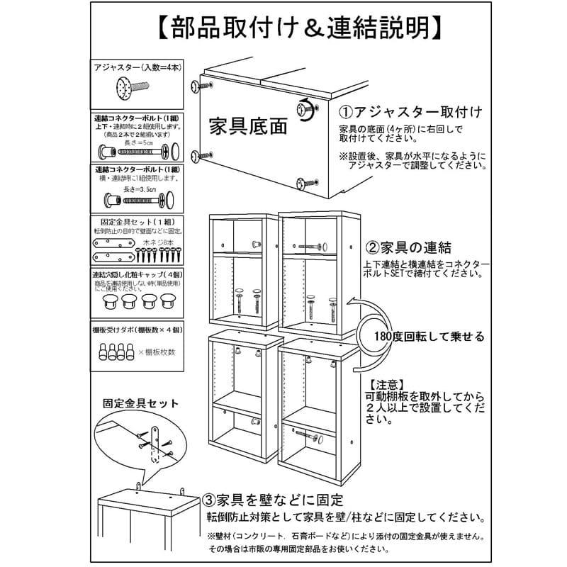 【ネット限定】シューズボックス ECD−90L