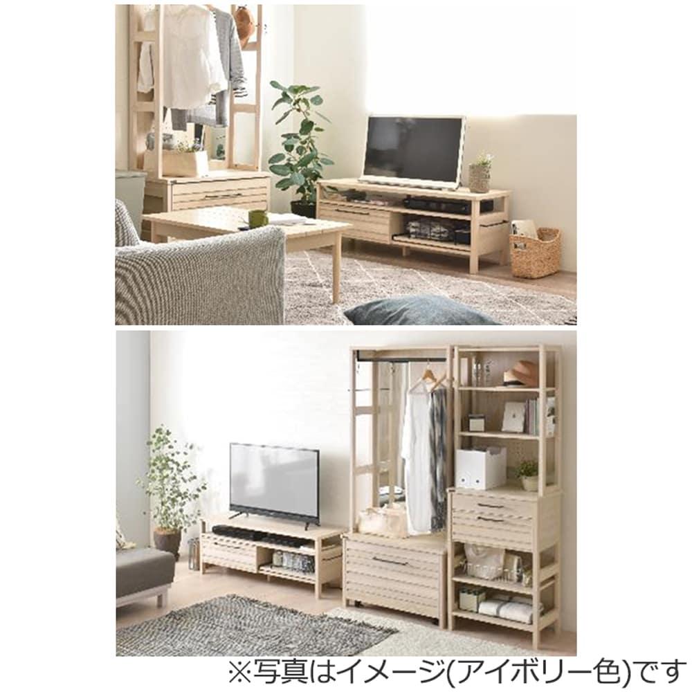 ローボード【お客様組立商品】 LAFIKA 150幅LF45−150L WH(ホワイト)