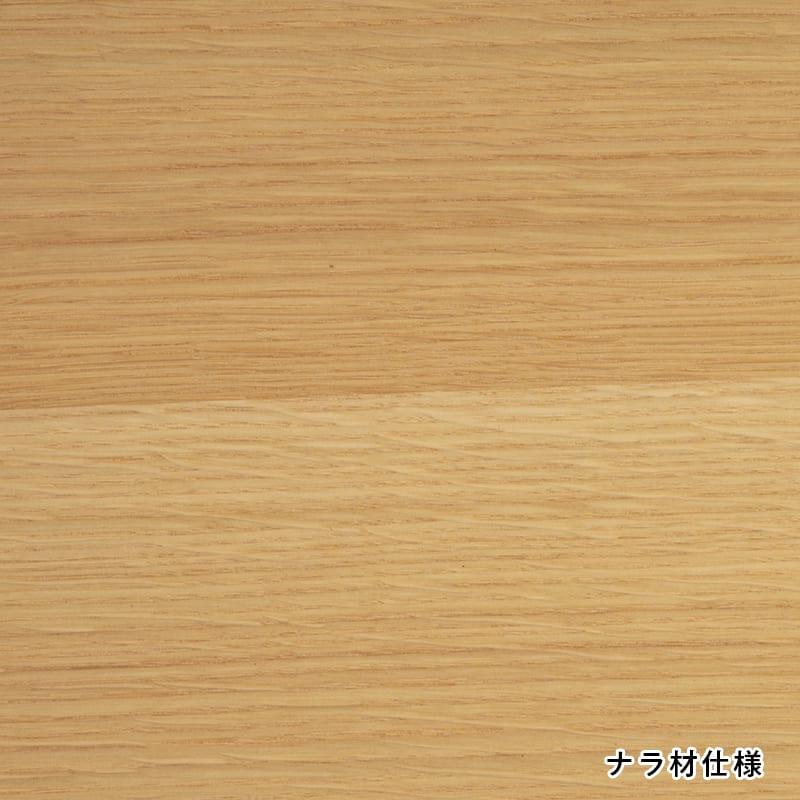 【ネット限定】インテリア仏壇 コリンズ 15号 NA:ナラ材仕様