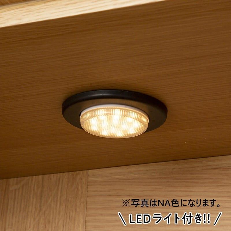 :LEDライト付き