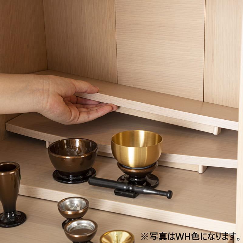 【ネット限定】インテリア仏壇 コリンズ 15号 WN:高さ変え可能な須弥壇