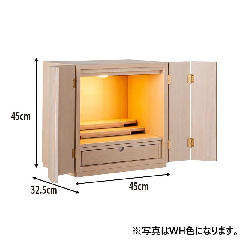 【ネット限定】インテリア仏壇 コリンズ 15号 WN:コンパクト設計
