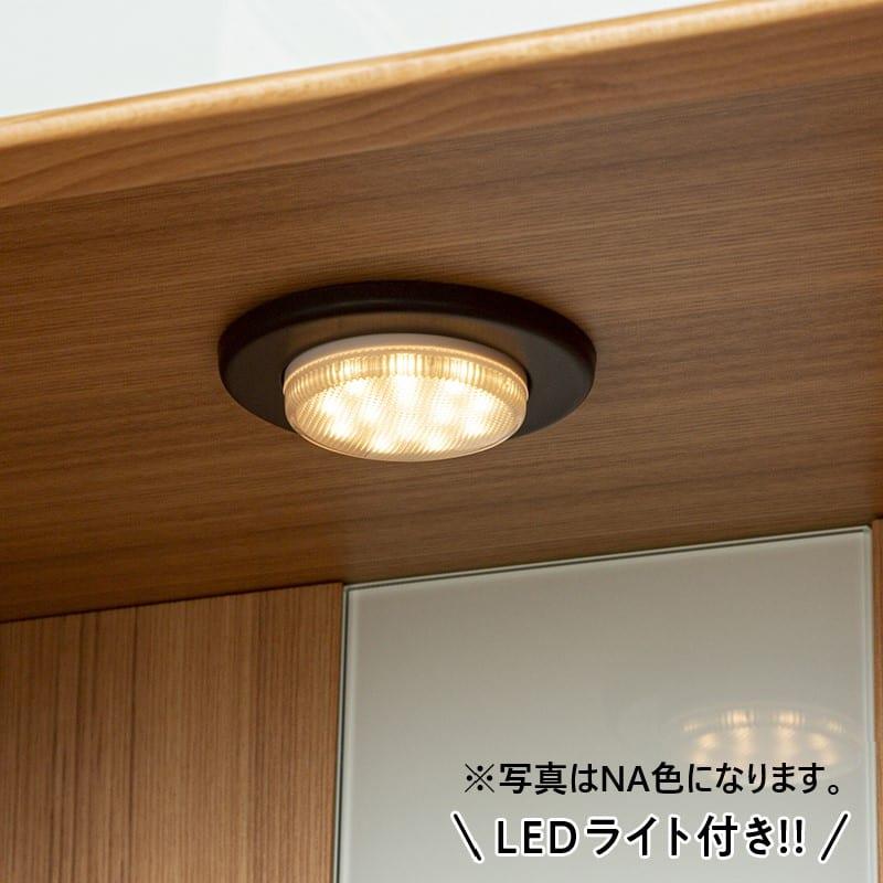 【ネット限定】インテリア仏壇 まどか 18号 WE:LEDライト付き