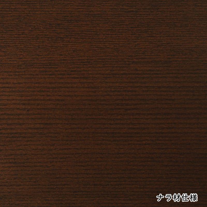 【ネット限定】インテリア仏壇 まどか 18号 WE:タモ材仕様