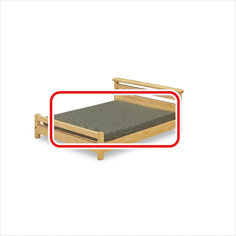 【ネット限定】ペットベット買い替えクッションキャット ベット クッション(買い替え用):表面材にはラバーウッドの修正無垢を使用しております