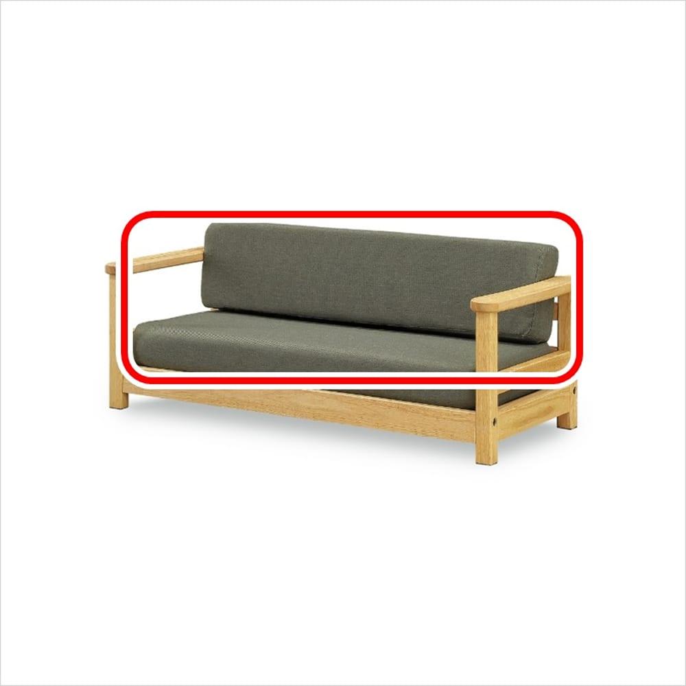 【ネット限定】ペットソファ買い替えクッションキャット ソファー クッション(買い替え用):表面材にはラバーウッドの修正無垢を使用しております