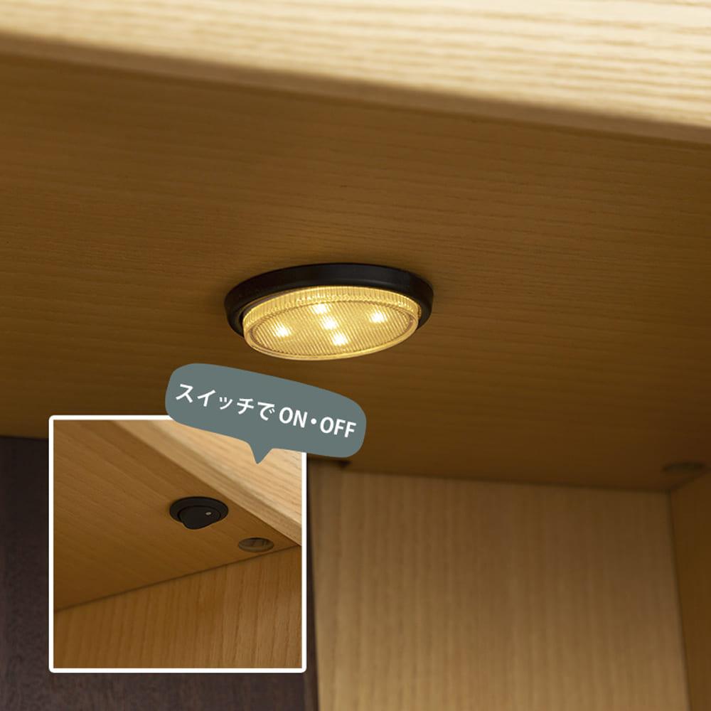 :LEDライト