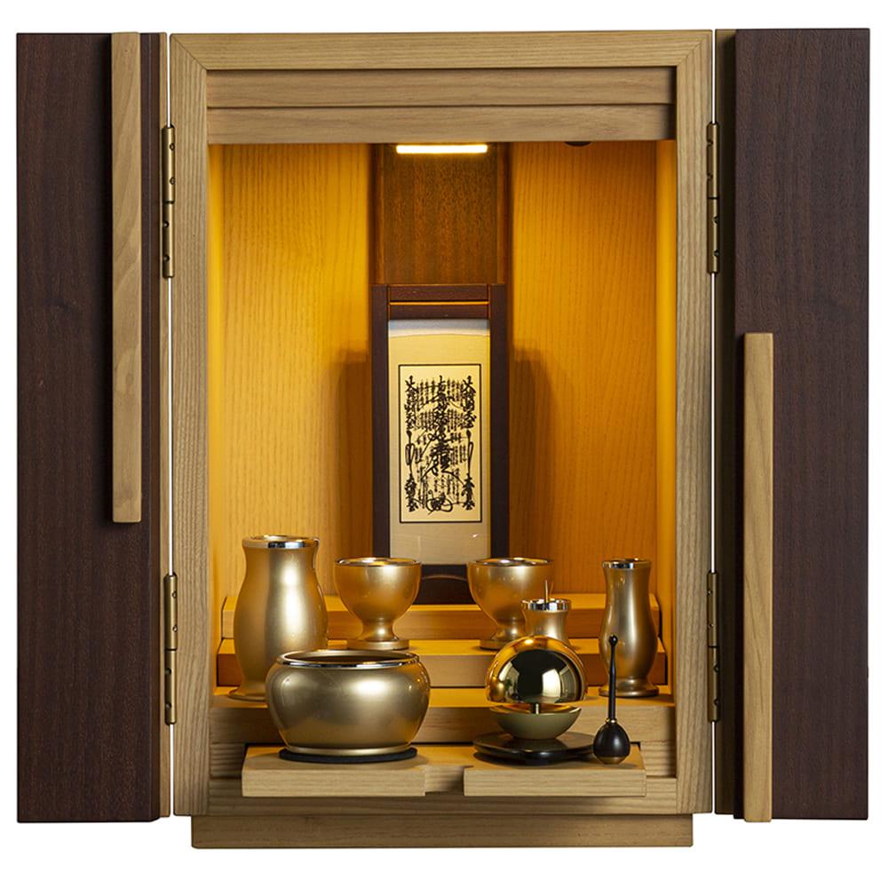 【ネット限定】インテリア仏壇AM−05 ダークブラウン:仏壇をいまの暮らしに寄り添ったものに