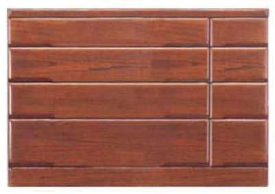 【ネット限定】チェスト 桐子45Bチェスト:桐材を使用した整理たんすシリーズです