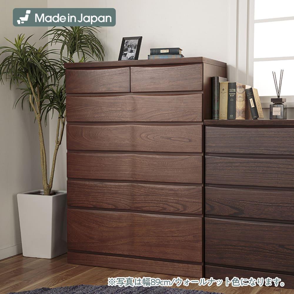 :日本で企画・生産