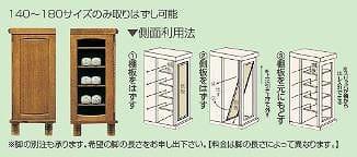 シューズボックス L 武蔵 180