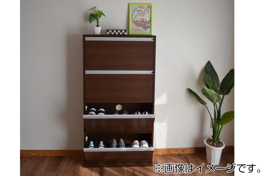 シューズボックス フラップタイプ  薄型木製シューズボックス 4段 MK−704 ブラウン
