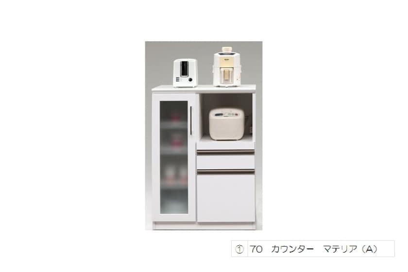 レンジ台 マテリア 70A-(WH-ミニ食器)