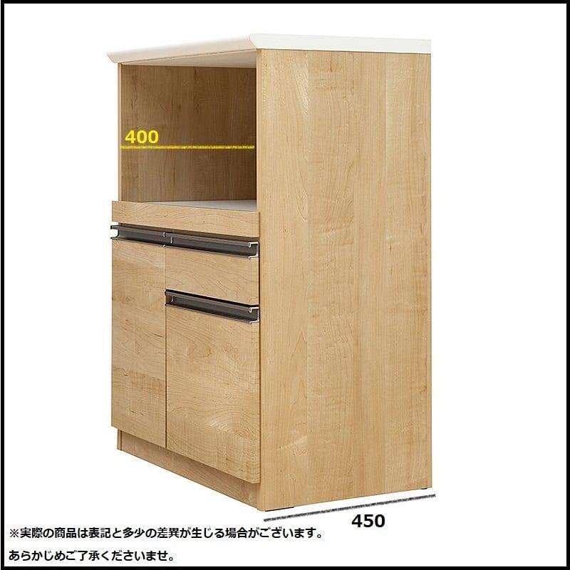 レンジ台 マテリア 70A ミニ食器棚/幅70cm(WH)