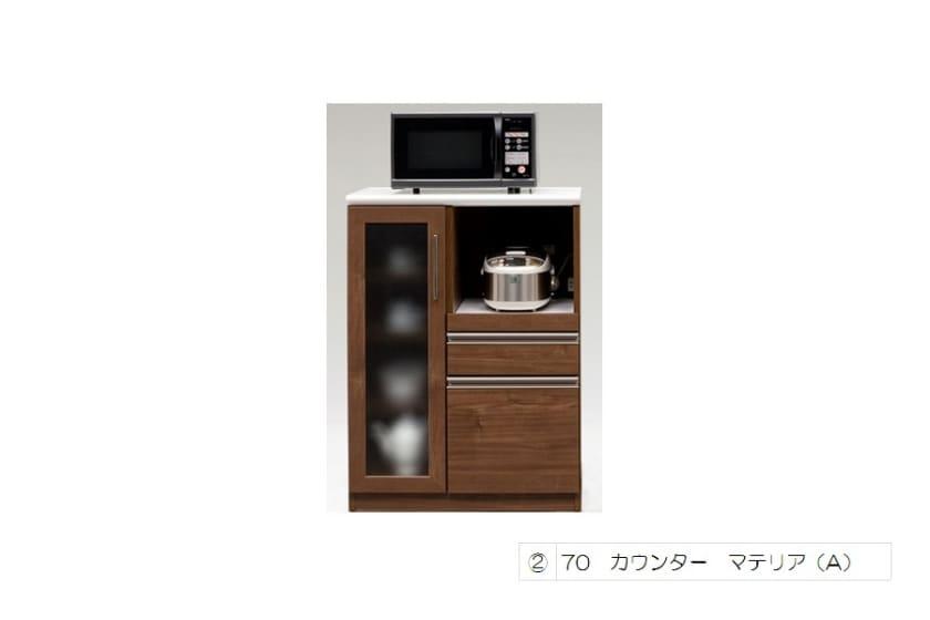 レンジ台 マテリア 70A ミニ食器棚/幅70cm(WN):高さ97�pのコンパクトカウンター 小物類はイメージです