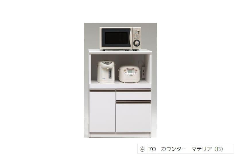 レンジ台 マテリア 70B オープン/幅70cm(WH):高さ97�pのコンパクトカウンター 小物類はイメージです
