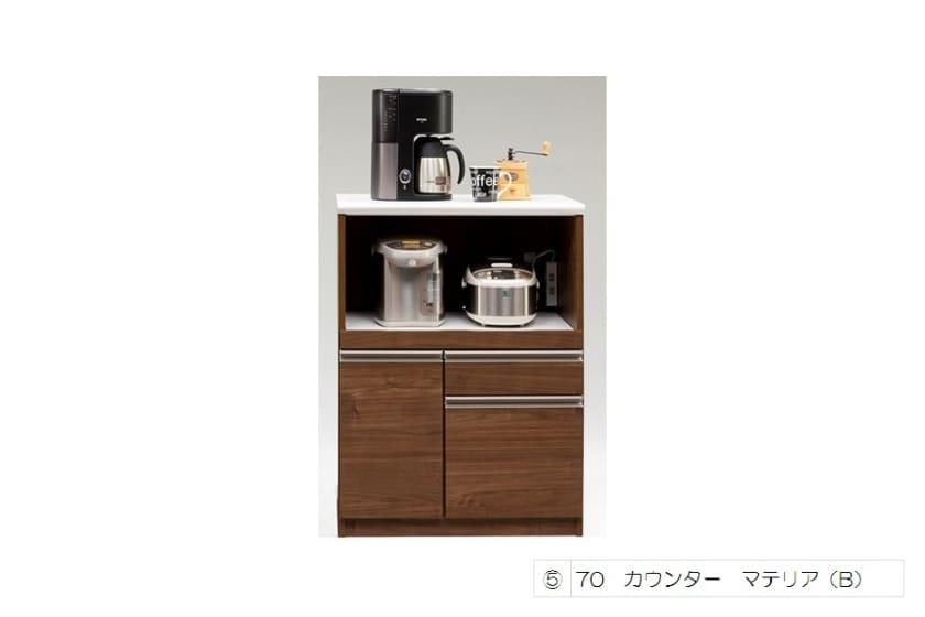 レンジ台 マテリア 70B オープン/幅70cm(WN):高さ97�pのコンパクトカウンター 小物類はイメージです