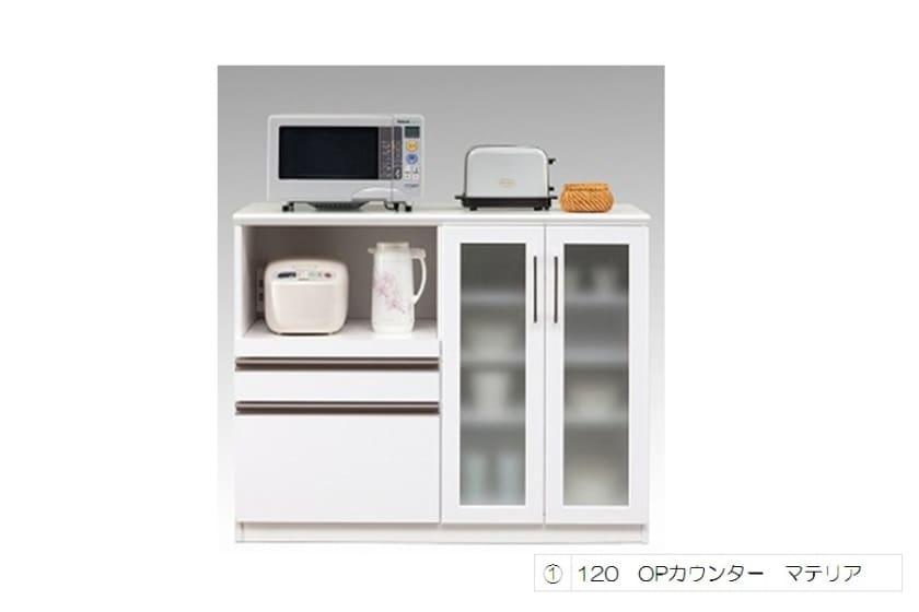 カウンター マテリア 120OP ハイカウンター/幅120cm(WH):高さ97�pのコンパクトカウンター 小物類はイメージです