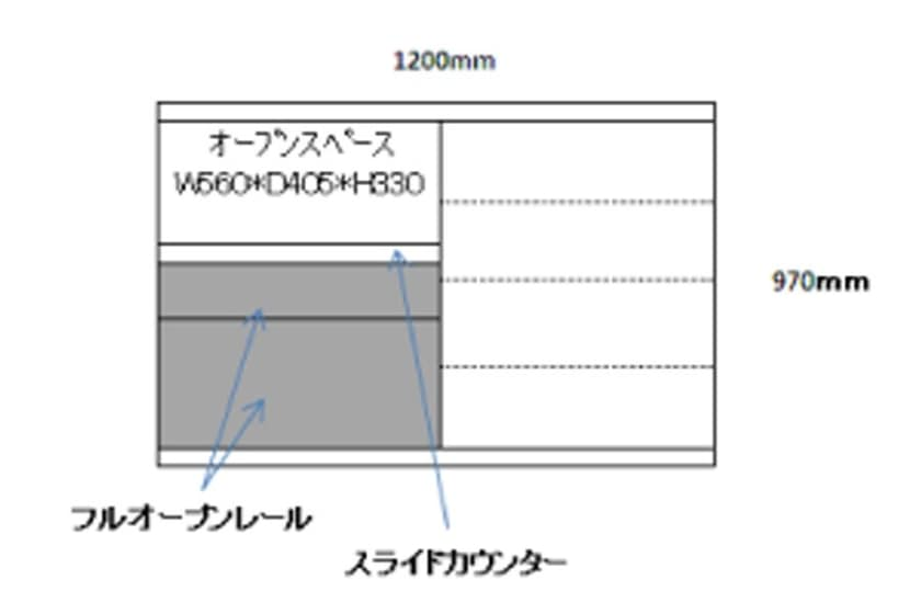 カウンター マテリア 120OP ハイカウンター/幅120cm(WH)