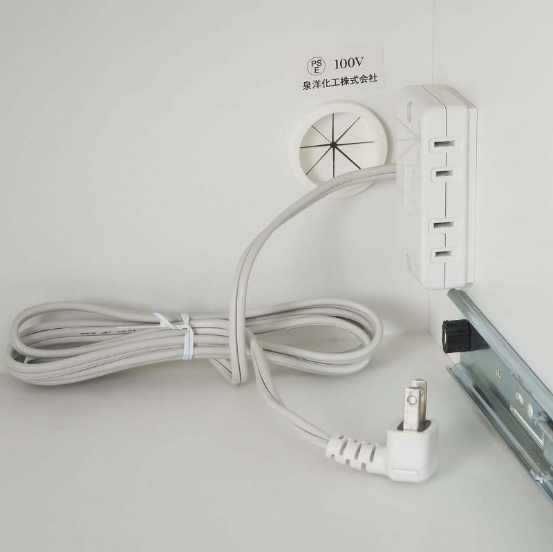 カウンター ロータイプ下台リンクL 80P ペールホワイト:2口コンセント完備