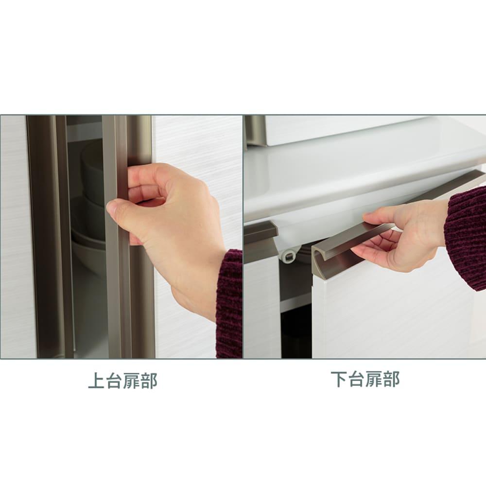 :指がかけやすいデザイン