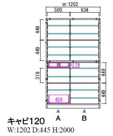 ダイニングボード ラテリエキャビ120 NAナチュラル