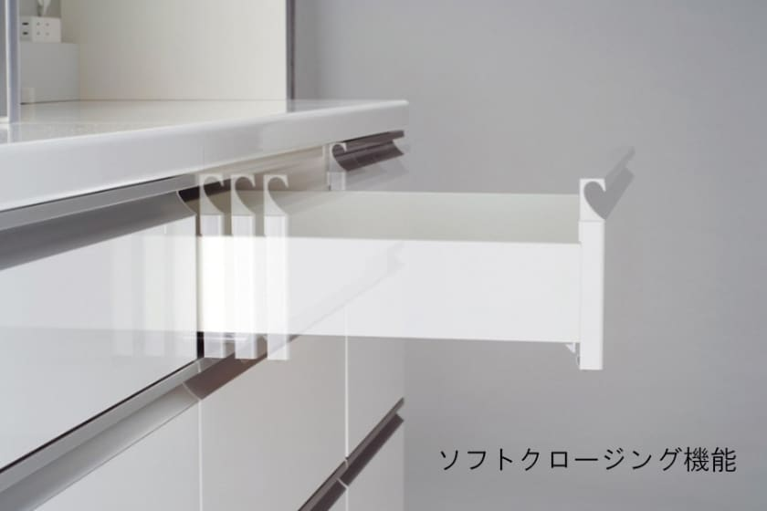 ダイニングボード PO−S1200R (W プレーンホワイト)