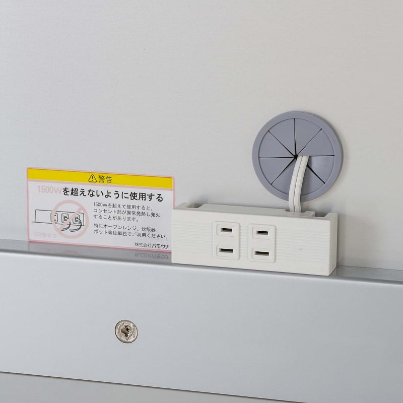QGシリーズ用 上置き 幅160cm QG−160U Wパールホワイト:カウンター部コンセント