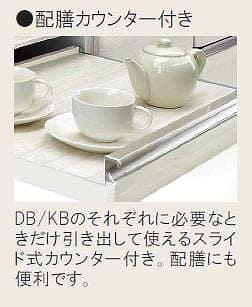 食器棚 エブリー120KB(WH)