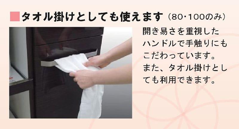 ミニ食器棚 カシュー80(W)