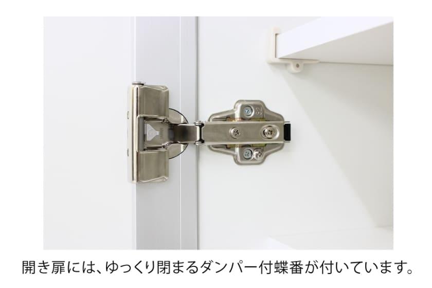 食器棚 サイゼスト 130 ※奥行49cm(ホワイト)