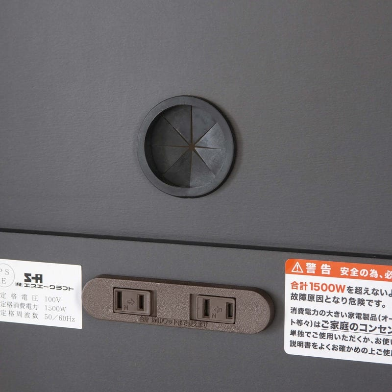 食器棚 サイゼスト 145 (ブラック):もちろんコンセントも完備