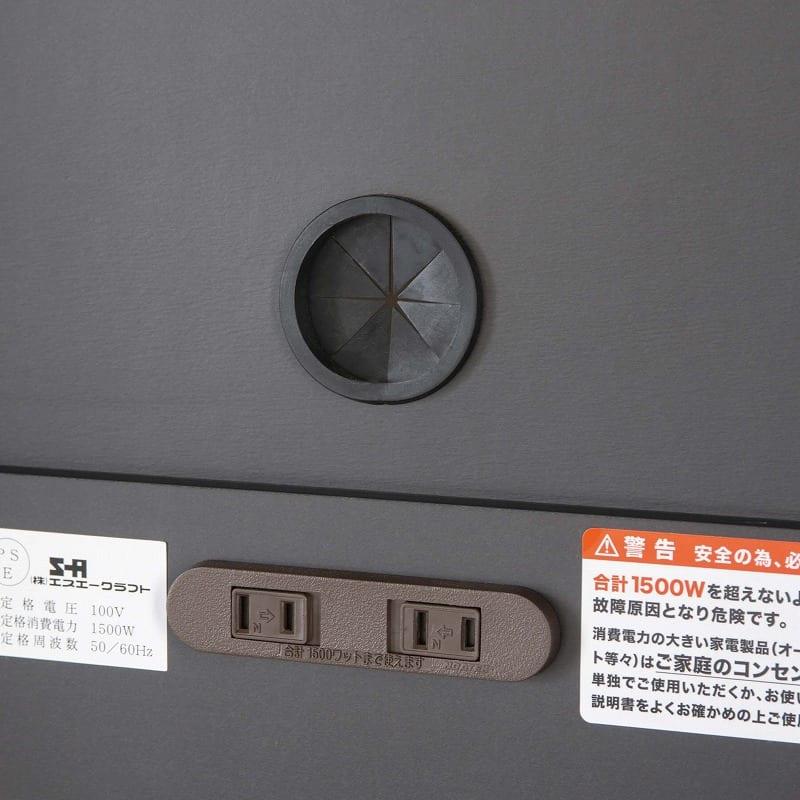 食器棚 サイゼスト 155 (ブラック):もちろんコンセントも完備