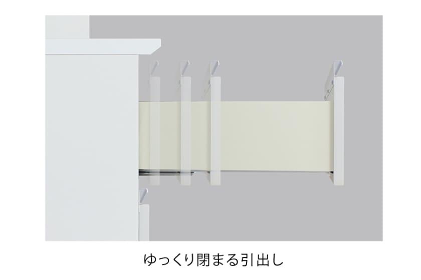 食器棚 サイゼスト 40R (ホワイト)